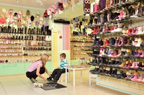 kapitoshka detskaya obuv