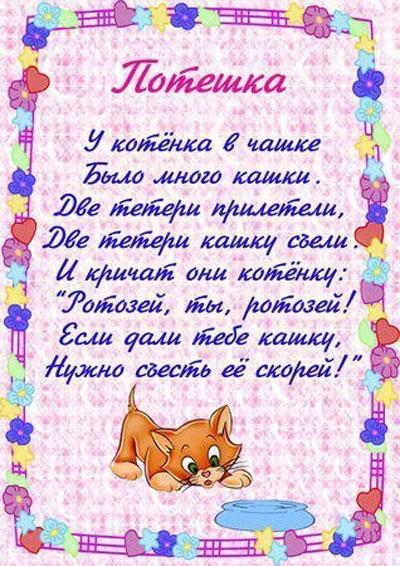 Бесплатные рецепты для детей до 3 лет в белоруссии