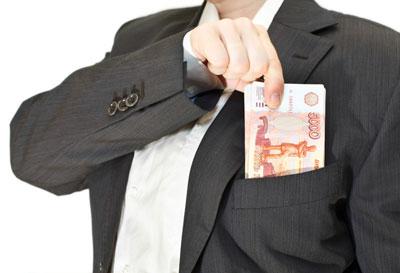 Предпринимательская деятельность в России