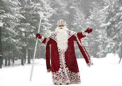Москва купить мужскую зимнюю куртку в москве недорого