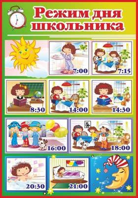 Календарь международных пробегов