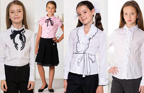 Школьные Блузки 2014